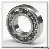 30 mm x 55 mm x 13 mm  NTN TMB006LLHAC3PX16#81 deep groove ball bearings