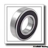 30 mm x 62 mm x 16 mm  FAG 566564 deep groove ball bearings